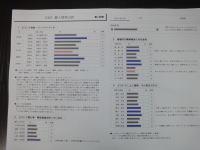 DSC01654ss2.jpg